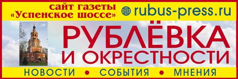 rubus-press.ru